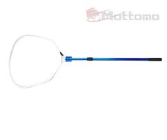 Подсачек Mottomo 2-х секционный 215см 65*60см