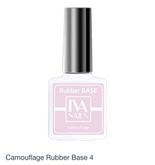🔹️Camouflage Rubber Base ,#4