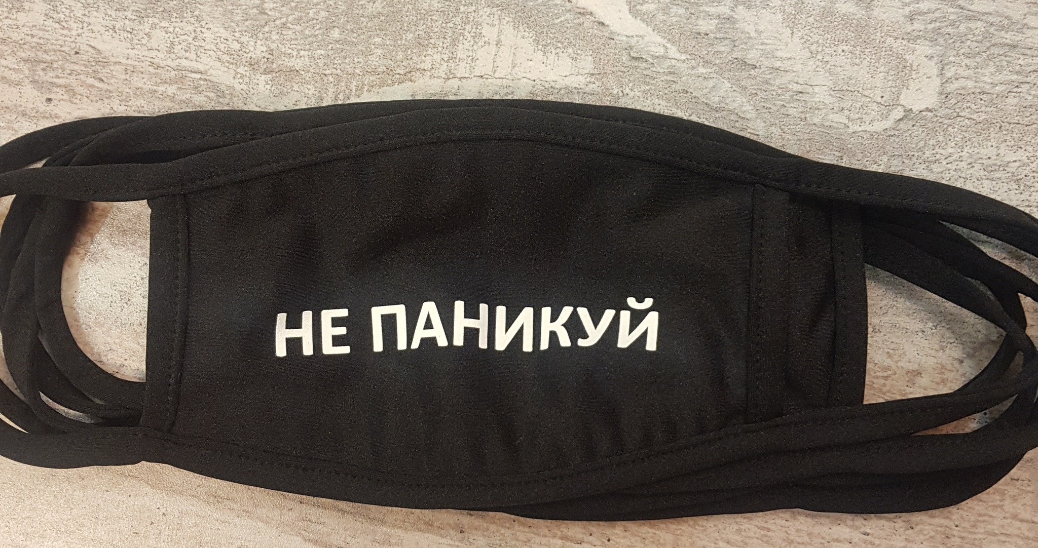 маска G-SHINE 584739ivan