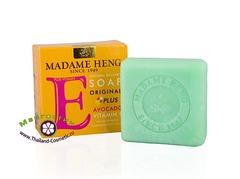 Натуральное мыло с витамином Е и экстрактом авокадо, Madame Heng