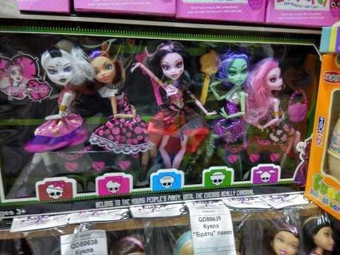 Набор кукол Monster High
