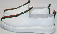 Стильные женские кроссовки New Malange M970 white.
