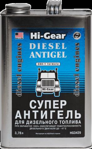 3429 Суперантигель для дизтоплива  DIESEL ANTIGEL with CF100 3,78 л