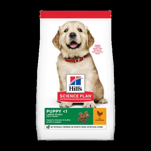 Hill's Science Plan Healthy Development Puppy Сухой корм для щенков крупных пород с оптимальным содержанием энергии и минералов с курицей