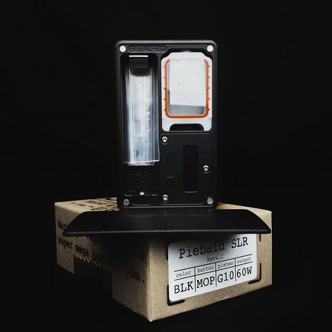 Billet Box Piebald SLR