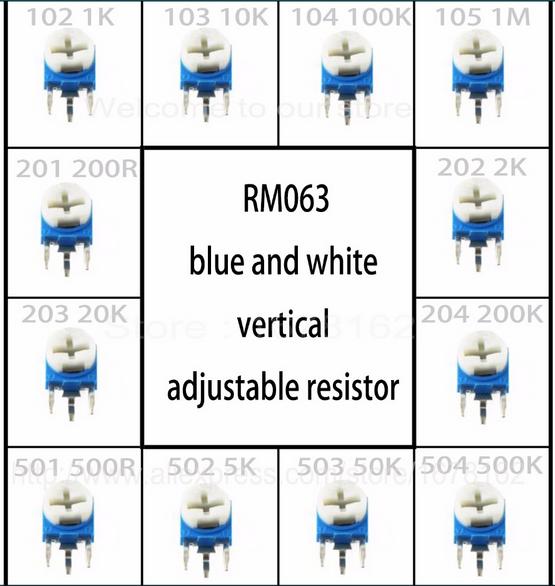 Подстроечный резистор RM065 -обозначение номиналов
