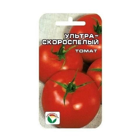 Ультраскороспелый 20шт томат (Сиб Сад)