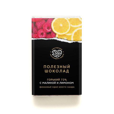Шоколад ремесленный Горький, 72% какао, на пекмезе с малиной и лимоном, 50 г