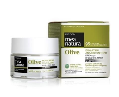Оливковый увлажняющий крем 24-часового действия для лица и глаз MEA NATURA 50 мл