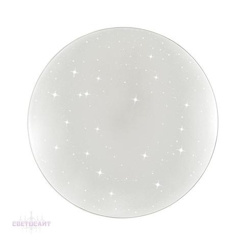 Настенно-потолочный светильник 2052/DL серии ABASI
