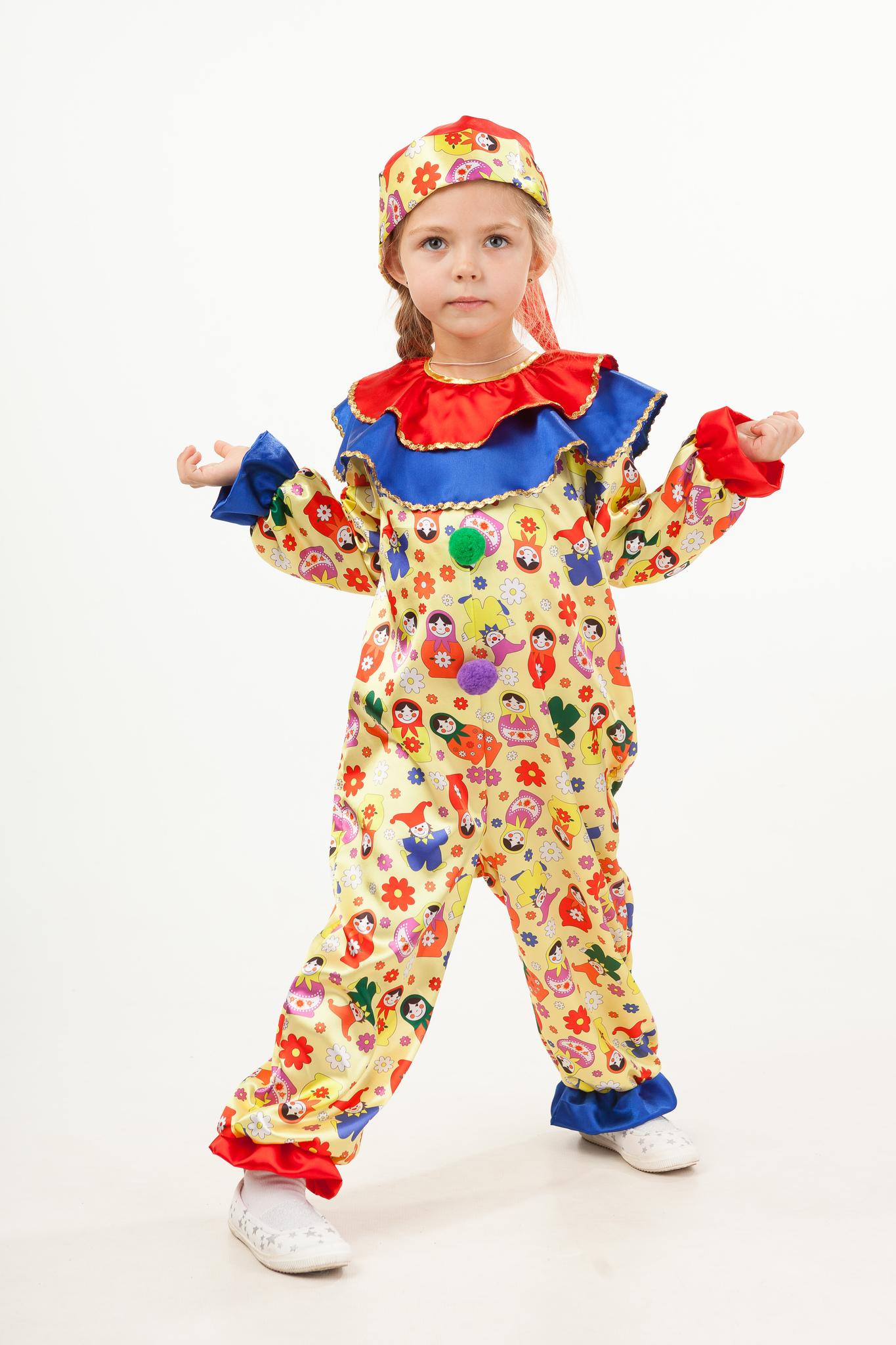 Карнавальный костюм Скоморох детский