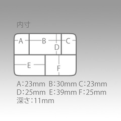 Коробка под приманки MEIHO AKIOKUN FB-10 GREEN