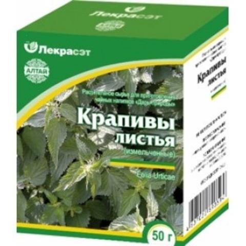 Крапивы листья 50 г.