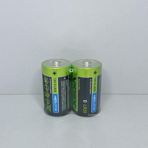 Батарейки Videx D LR20 1.5V Alkaline (2 шт.)