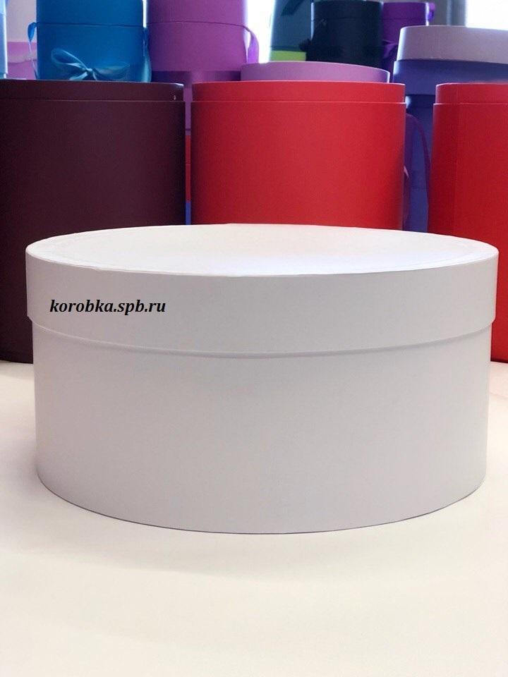 Короткая коробка D 32 см . Цвет: Белый . Розница 450 рублей .