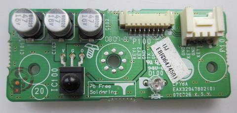 EAX32947802(0)