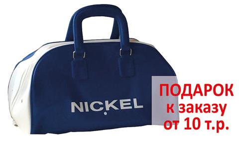 ПОДАРОК К ЗАКАЗУ от 10 тр - Сумка Nickel (акции Партнеров)