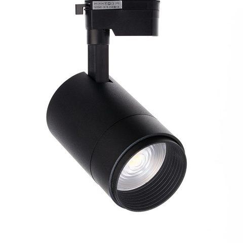 Трековый светильник Optic 35W