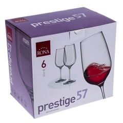Набор бокалов для вина «Престиж», фото 3