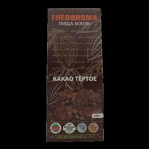 Какао тёртое натуральное THEOBROMA, 250 гр