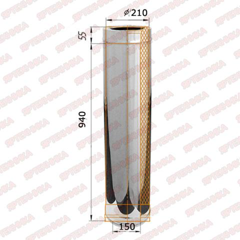 Труба-сэндвич 1,0м d150х210мм (430/0,5мм+оцинк) Ferrum