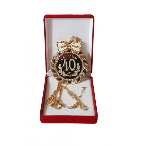 Медаль с Юбилеем 40 лет стразы