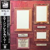 Emerson, Lake & Palmer / Pictures At An Exhibition (LP)