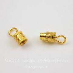 Замок винтовой 14х4 мм (цвет - золото)