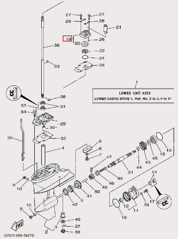 Корпус помпы для лодочного мотора F9,9 Sea-PRO (25-19)