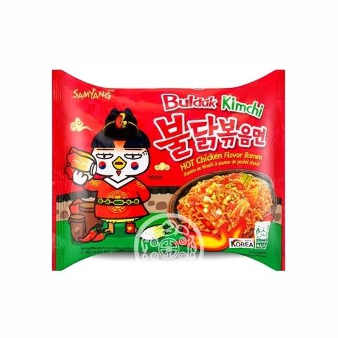 Лапша б/п Hot chiken flavor ramen Kimchi со вкусом курицы и кимчи 135г Samyang Корея
