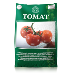 """Грунт """"Томат"""" (10 л)"""
