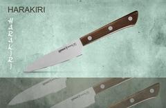 SHR-0011WO Нож кухонный