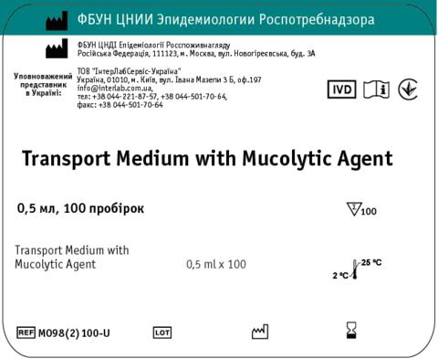 M098(1)1-U  Transport Medium with Mucolytic Agent, Модель: 50 мл, 1 флакон