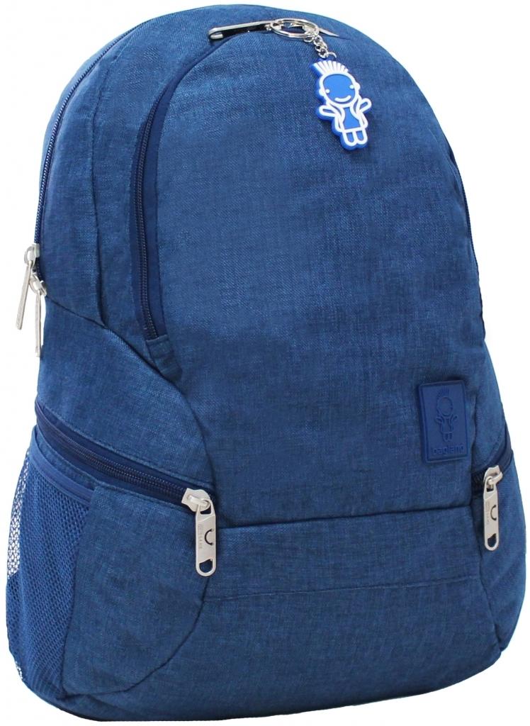 Городские рюкзаки Рюкзак Bagland Urban 20 л. Синий (0053069) 83292312ddfb7bb0d32460527b83468c.JPG