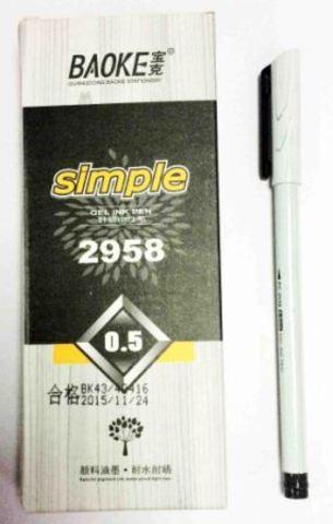 Ручка гелевая Baokke PC2958, 0.5mm, черная. 1/12/144