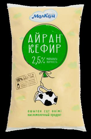Кефир 2,5% 1 л ф/п Молком КАЗАХСТАН