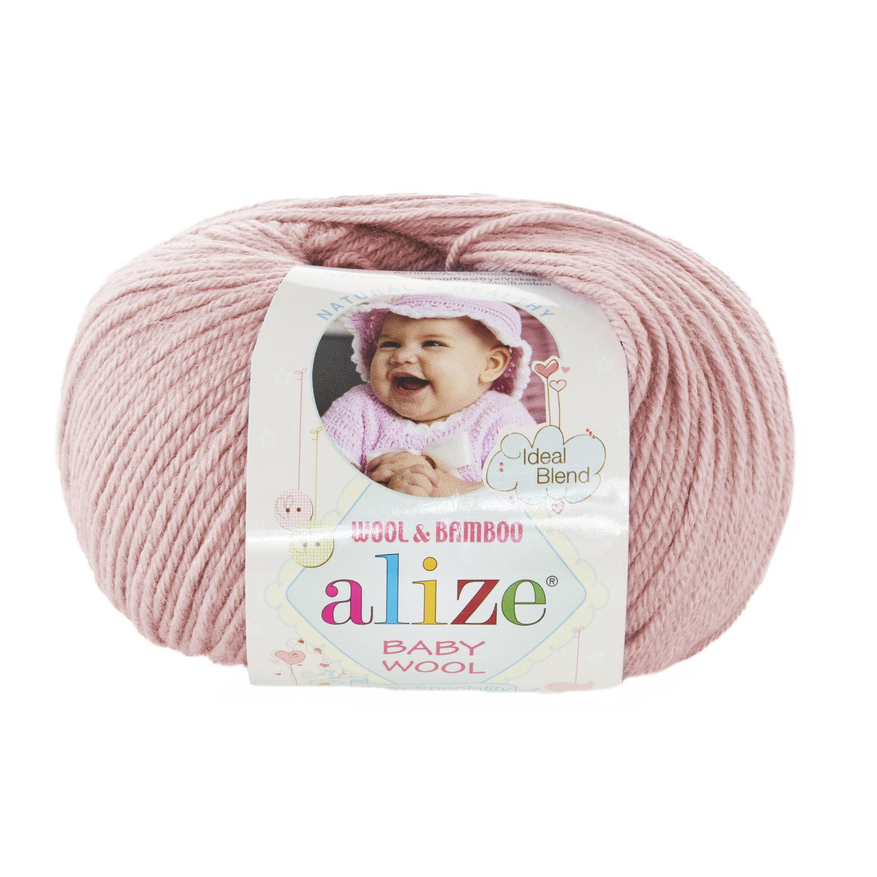 Пряжа Alize Baby Wool пудра 161