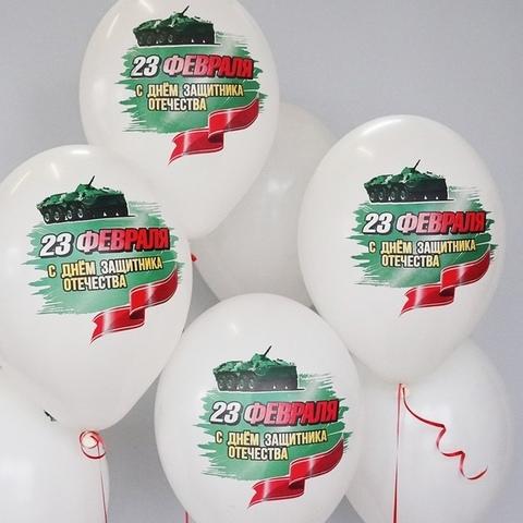 Воздушные шары с днём защитника отечества 23 февраля