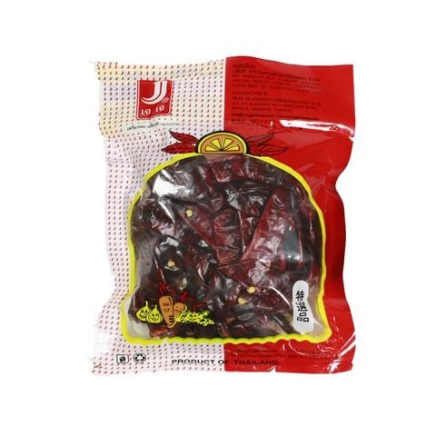 https://static-sl.insales.ru/images/products/1/4112/9564176/0889343001328289069_Big_Chillies_small.JPG