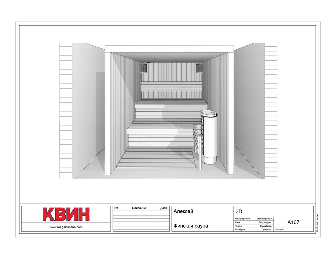 Проект сауна 2,4х2,0 материал: липа, абаш, фото 1