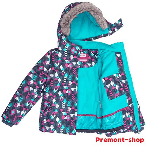 Комплект для девочек Premont Воды Маккензи WP81216 Grey