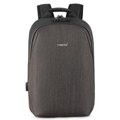 Рюкзак антивор Tigernu T-B3669 коричневый