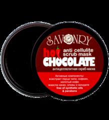 Антицеллюлитная пилинг-маска (Горячий шоколад), 180g ТМ Savonry