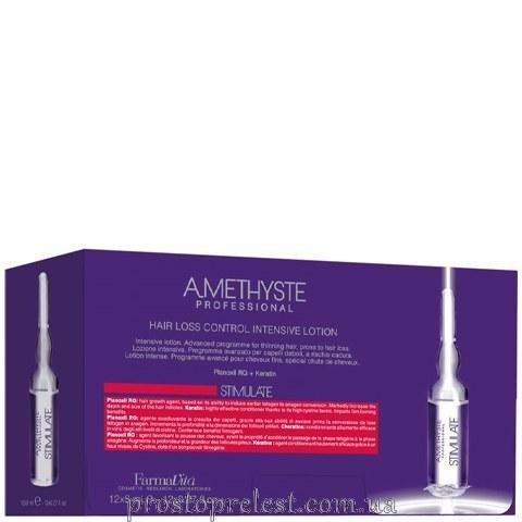 Farmavita Amethyste Stimulate Hair Loss Control Intensive Lotion - Лосьйон для стимулювання росту волосся