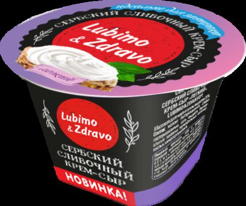 Сливочный крем-сыр, 150 гр.