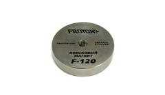 Магнит поисковый  Froton F =120 кг