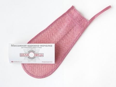 Варежка-мочалка для тела МАССАЖНАЯ розовая