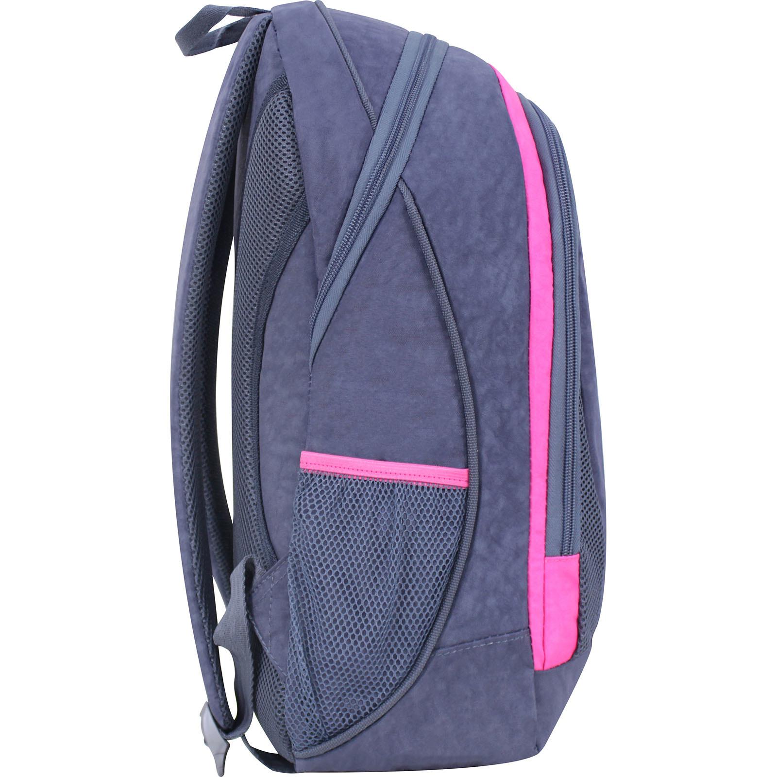 Рюкзак Bagland Ураган 20 л. Серый/розовый (0057470)