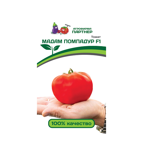 Мадам Помпадур F1 10шт 2-ной пак томат (Партнер)