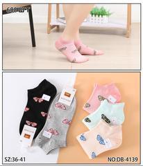 Носки женские (10 пар ) арт. DB4139